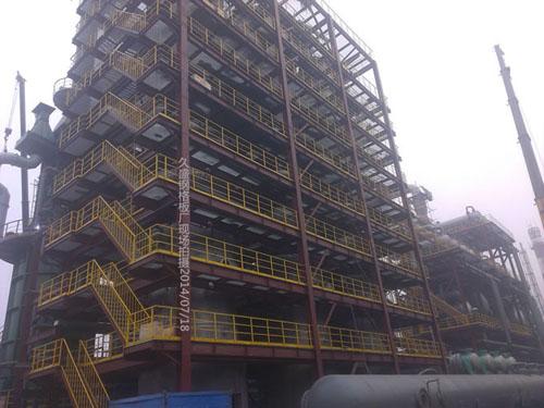 沈阳市石蜡化厂